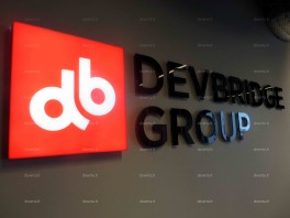 00000001_db_Devbridge group