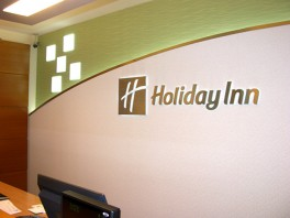 0015-holiday-inn