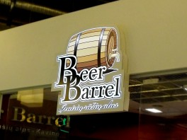 0000_beer _barrel